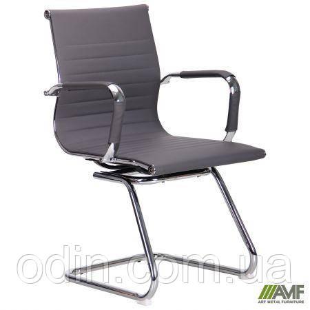 Кресло Slim CF (XH-632C) серый 521219