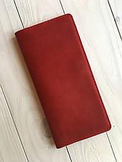 Шкіряний тревел-кейс для авіаквитків Goose™ G0016 червоний (портмоне), фото 3