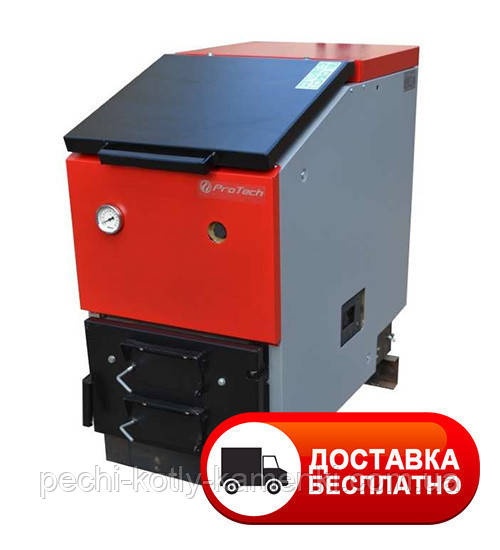 Котел длительного горения ТТ-30 Эко Лонг Protech шахтного типа
