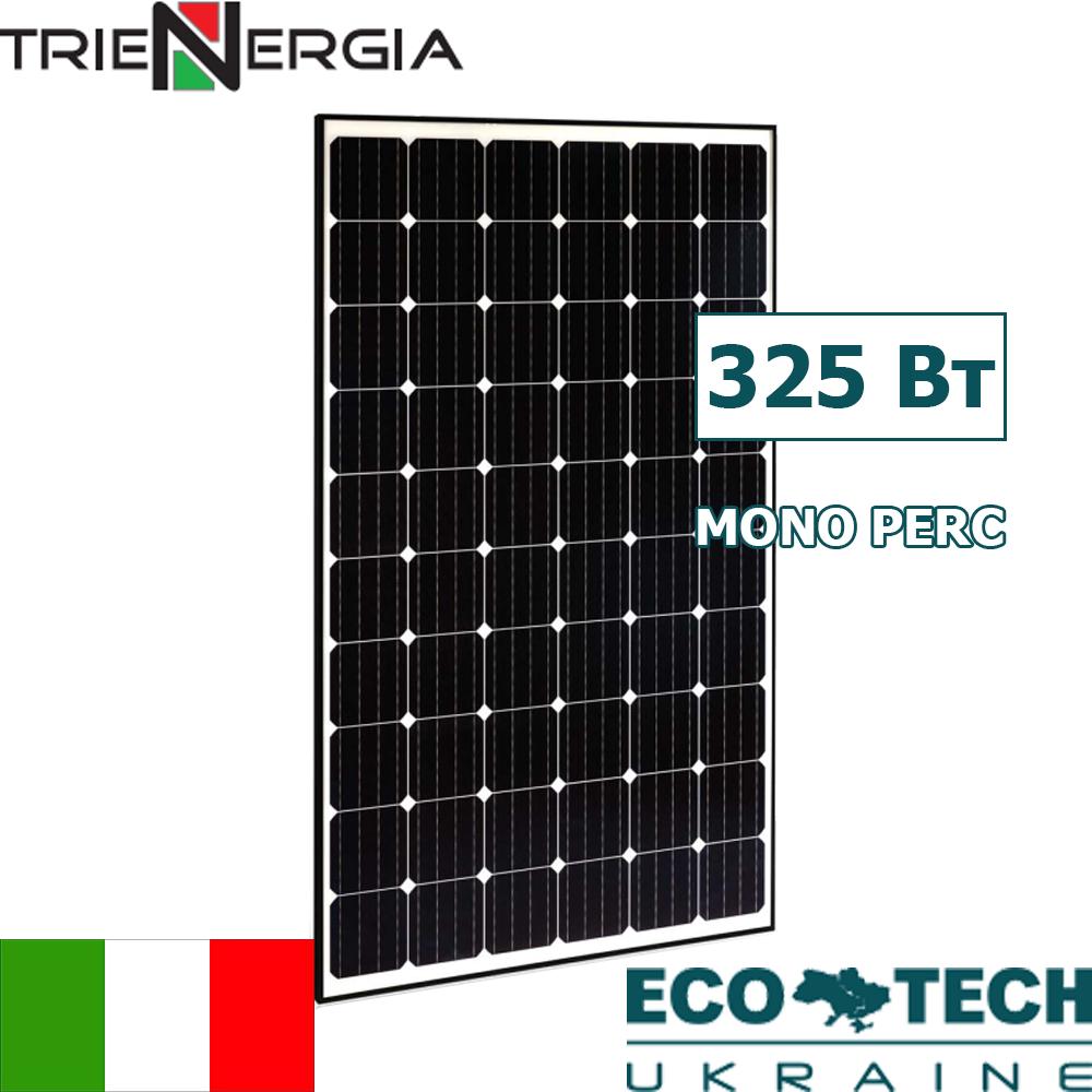 Солнечная батарея Trienergia TRI325BC‐WB монокристалл
