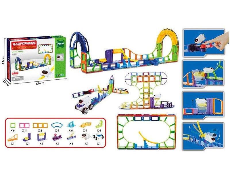 Детский магнитный трек конструктор Magformers LQ643