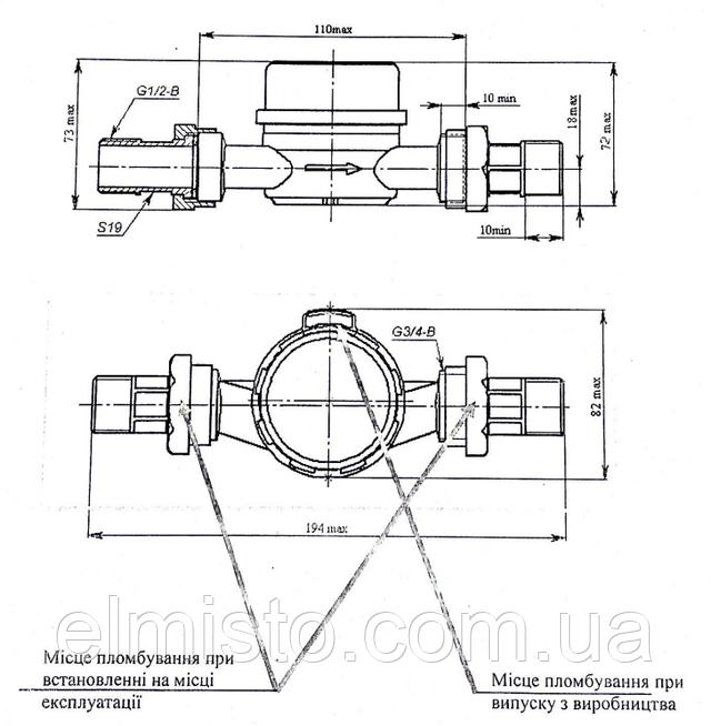Внешний вид и габаритные размеры счетчиков воды СВК1,6