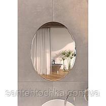Зеркало Potato P711 600х450 мм, фото 3