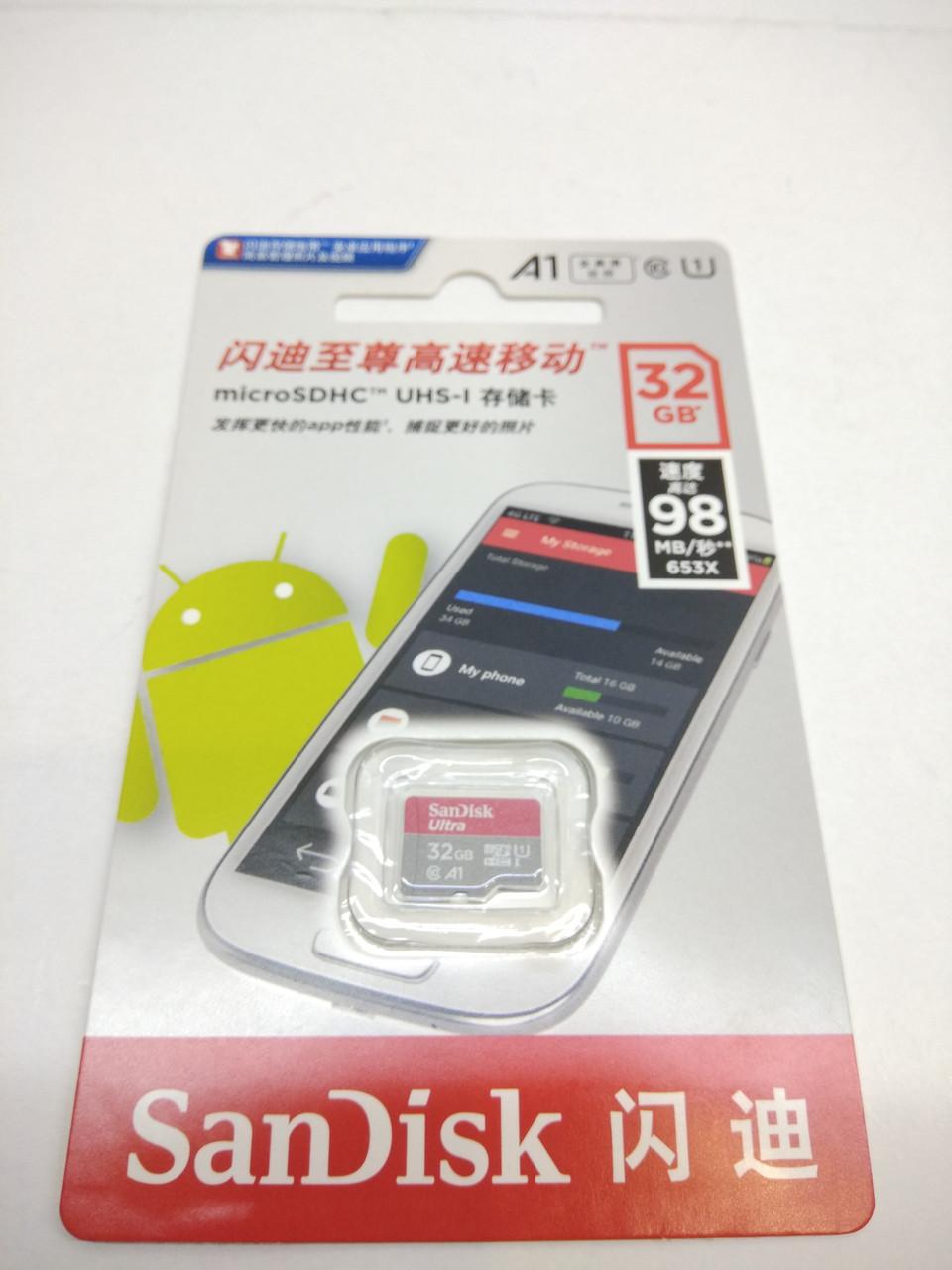 Карта памяті SanDisk Ultra A1 microSDHC UHS-I 32GB Class 10