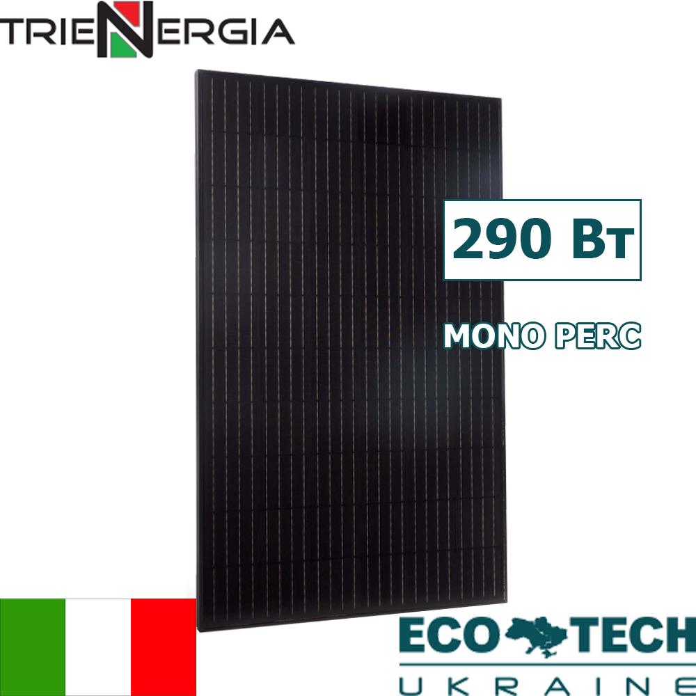 Солнечная батарея Trienergia TRI290BC‐BB монокристалл