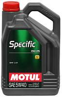 Моторное  масло 5w40 для двигателей на газу MOTUL SPECIFIC CNG/LPG SAE 5W40 (5L)
