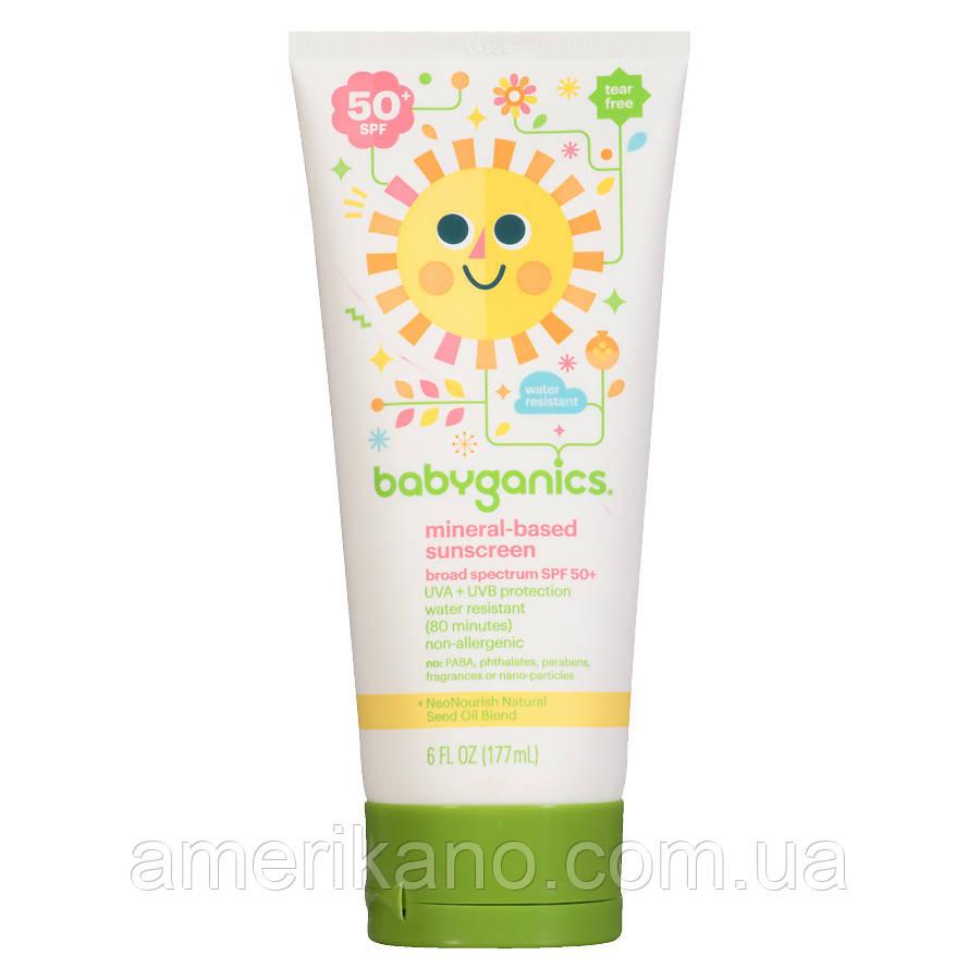 Дитячий сонцезахисний крем 50+ SPF Sunscreen від BabyGanics, 59 мл