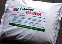 Сульфат калия, 500 г (сернокислый калий).