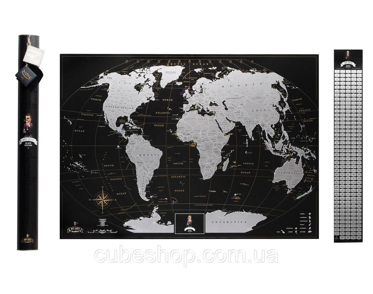 Скретч карта мира My Map Black edition Silver (английский язык) в тубусе (черная)