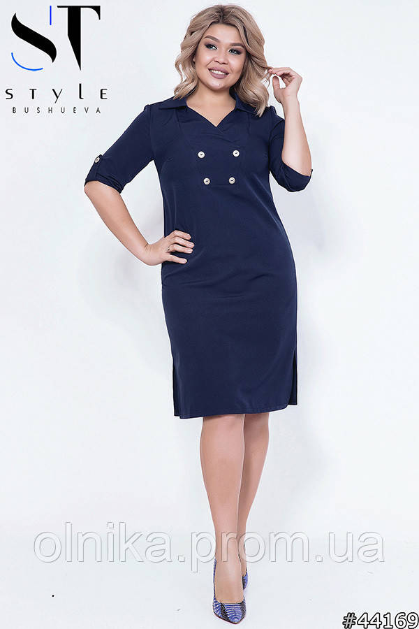 Платье 44169 размер  50