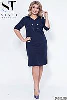 Платье 44169 размер  50, фото 1