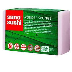 Диво-губка SANO (без миючих засобів) 6*11см 6шт