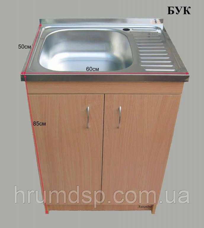 Мийка для посуду з тумбою 60х50 накладна (Глибока)