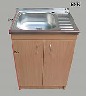 Мойка для посуды с тумбой 60х50 накладная (Глубокая), фото 1