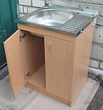 Мийка для посуду з тумбою 60х50 накладна (Глибока), фото 4