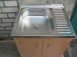 Мийка для посуду з тумбою 60х50 накладна (Глибока), фото 5