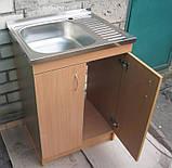 Мийка для посуду з тумбою 60х50 накладна (Глибока), фото 6