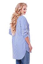 Рубашка женская Стиль голубая Размеры  48, 50, 52, 54, 56, 58., фото 2