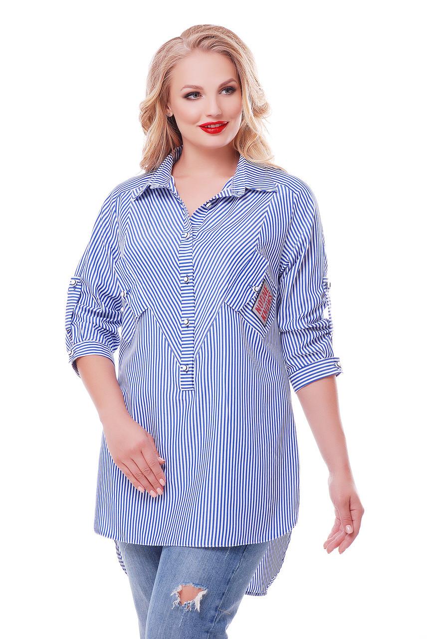Рубашка женская Стиль голубая Размеры  48, 50, 52, 54, 56, 58.