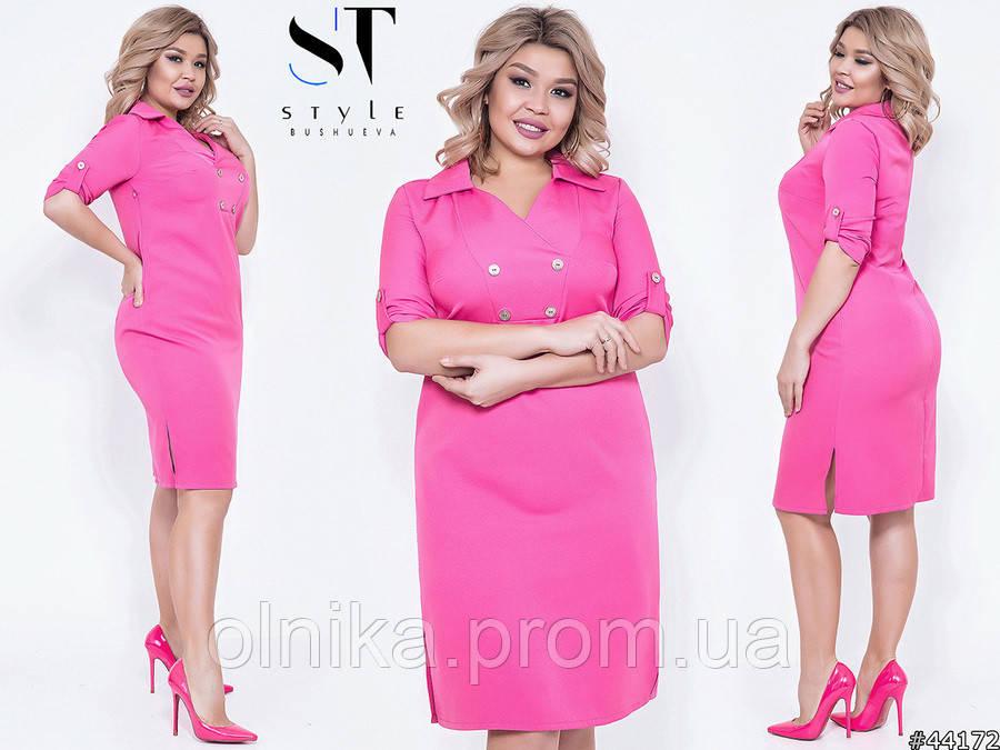 Платье 44172 размер  54