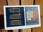 Весы  Урожай (УВЕ 100) электронные торговые до 100 кг, фото 3