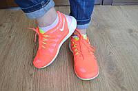 Кросовки Nike Free 5.0