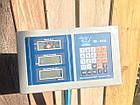 Весы  Урожай (УВЕ 300) электронные торговые до 300 кг, фото 2