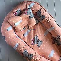 Гнездо-кокон для новорожденного 85Х40 см (подушка для беременной, подушка для кормления)+подушка Мишки персик