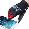 """Перчатки мото, вело и стрелковые """"Mobi Bike"""". Чувствуют сенсорный экран."""