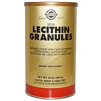 Лецитин (Lecithin) в гранулах Solgar 454 гр