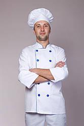 Костюм повара коттон белый 40-56