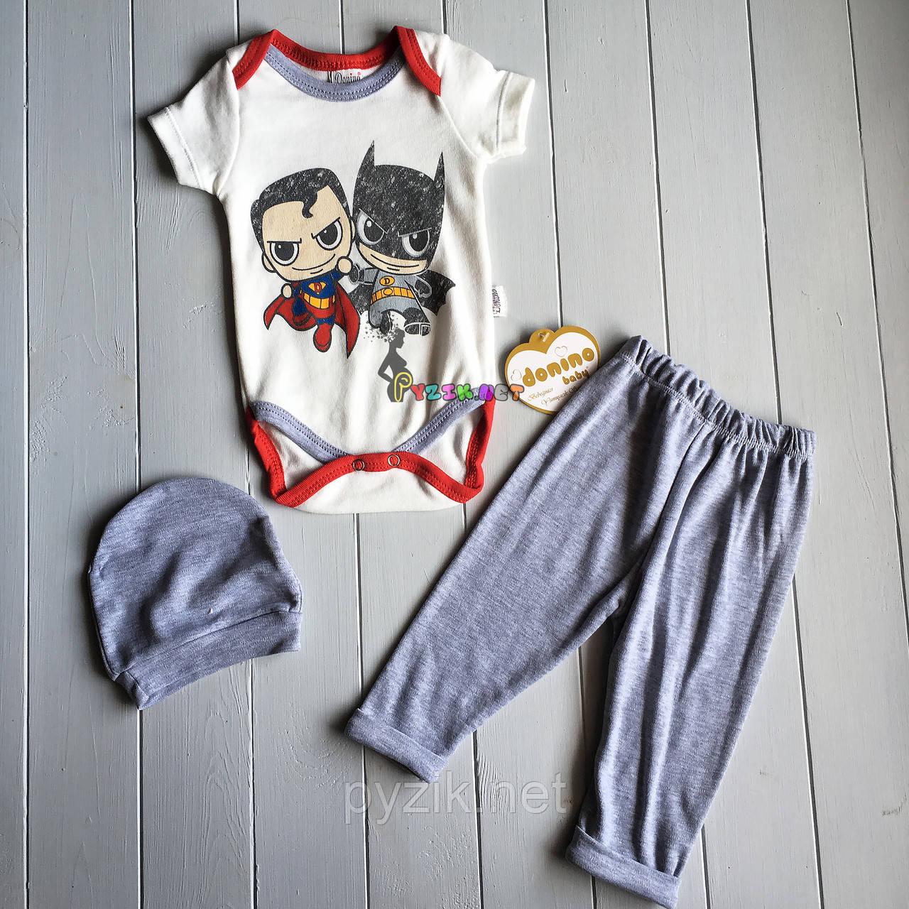 """Комплект для новорожденного """"Супергерои"""" (бодик+штанишки+шапочка) 62, 68 р-ры"""