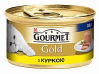 Gourmet Gold (Гурмет Голд) паштет с курицей 85 г