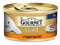 Gourmet Gold (Гурмет Голд) паштет с индейкой 85 г