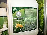 Удобрение для кукурузы, 10 л, Микро-Минералис (Кукуруза)
