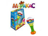 Маракас Joy Toy 0940  интерактивный, обучающий