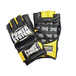 Перчатки для MMA PowerSystem PS-5010 KATAME EVO Yellow, S/M