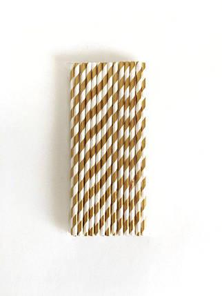 Трубочки бумажные белые с золотыми полосками, 25 шт, фото 2