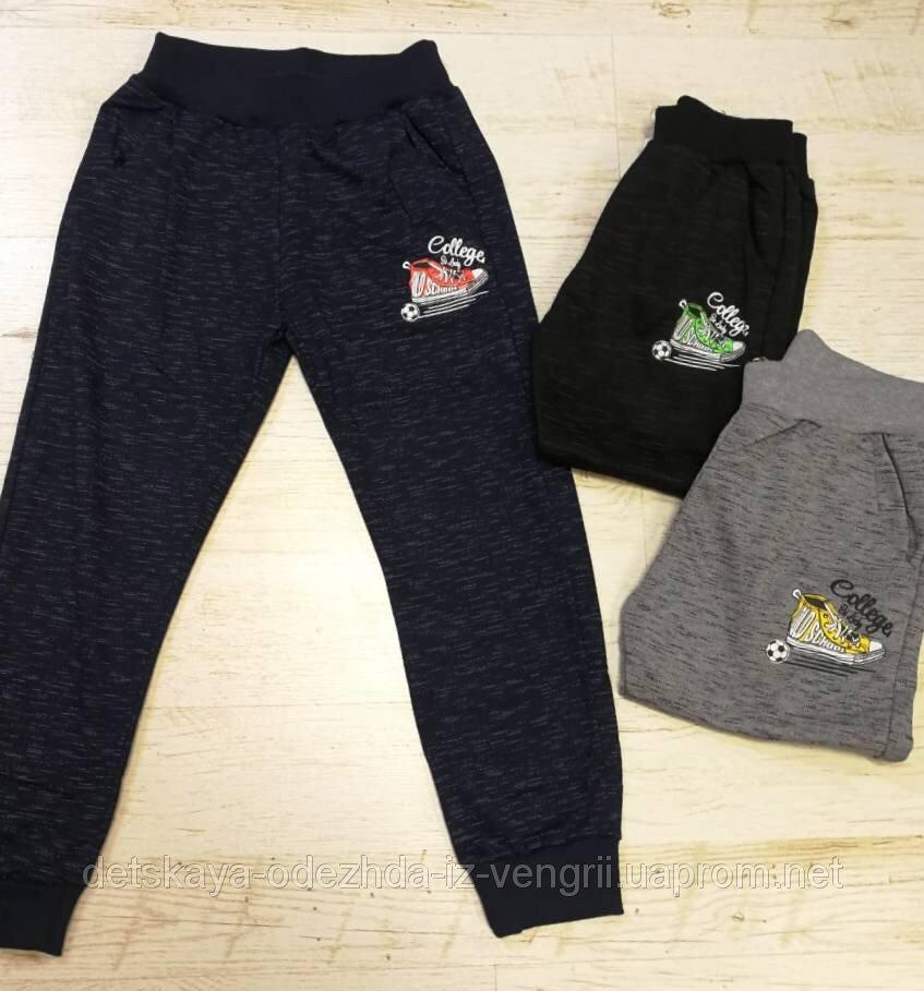Спортивные брюки для мальчиков Sincere оптом,116-146 рр.