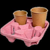 Подставка для стакана 4-секции, 1шт (1уп/130шт) Розовый