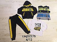 Спортивные костюмы на мальчиков оптом, Seagull, 4-12 рр