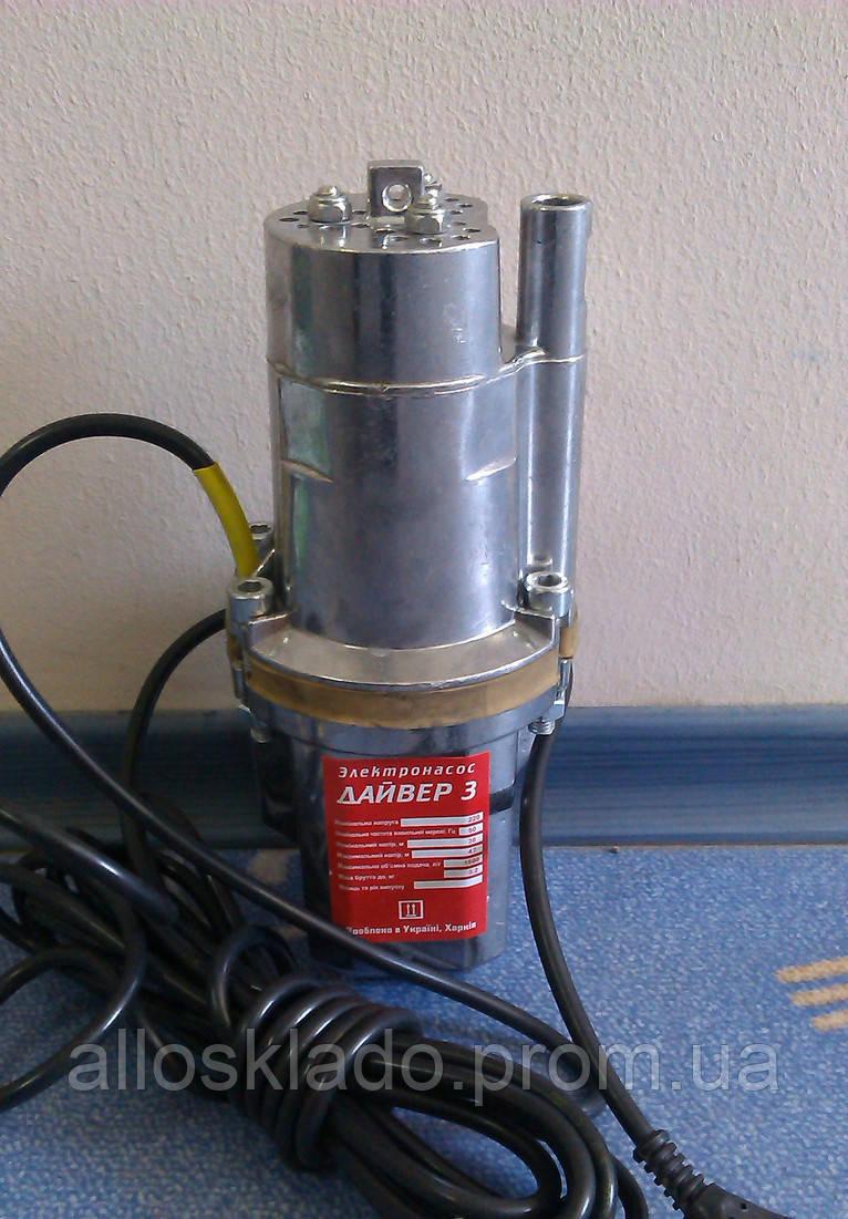 Насос Дайвер-3 клапана