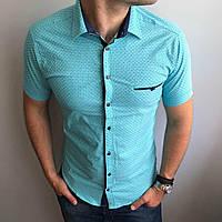 Рубашка мужская приталенная М, L, XL, XXL, 3XL слим, короткий рукав. Турция. Молодежная турецкая рубашка. Мята
