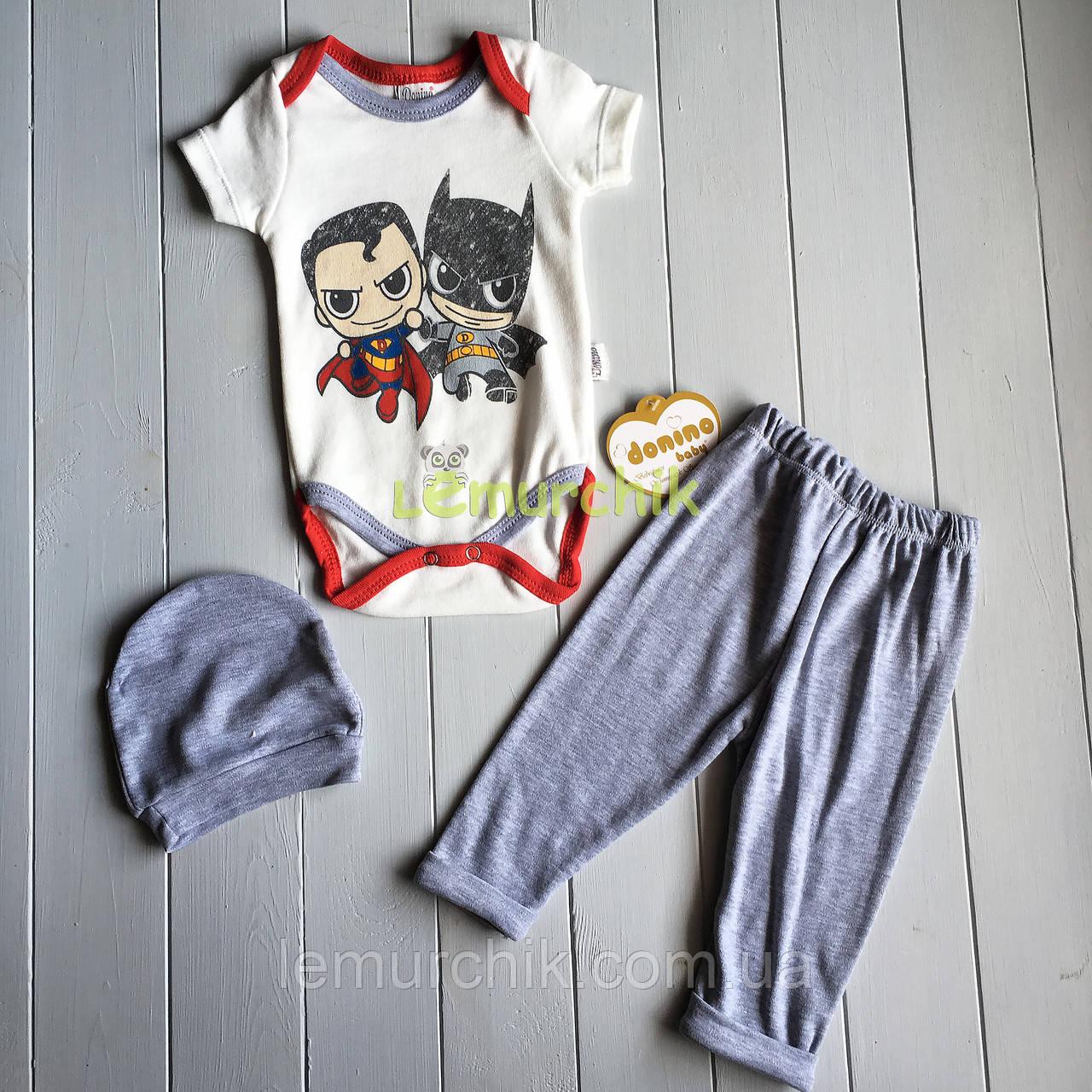 """Комплект для новорожденного """"Супергерои""""  (бодик+штанишки+шапочка) 62, 68 р-р"""
