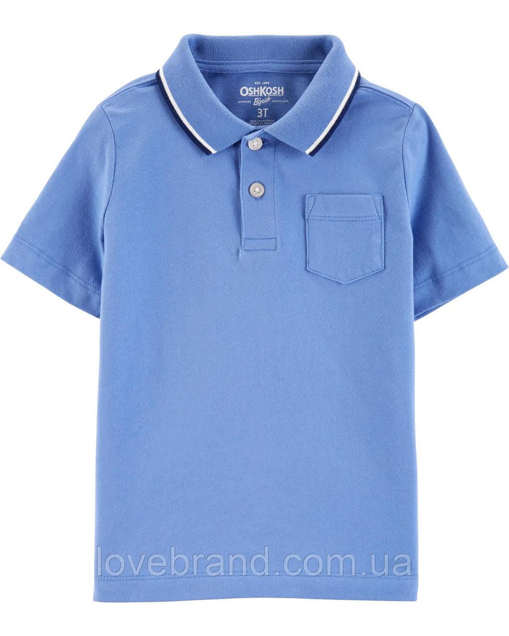 """Фирменная футболка-поло для мальчика OshKosh """"Классика"""" синяя однотонная с карманом на груди, футболки детские"""