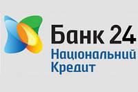Национальный Банк Украины отнес к ряду неплатежеспособных банк «Национальный кредит»