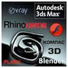 Работа в системе трехмерной компьютерной графики Autodesk 3dsMax