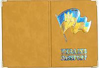 Обложка на паспорт «Украина» цвет рыжий