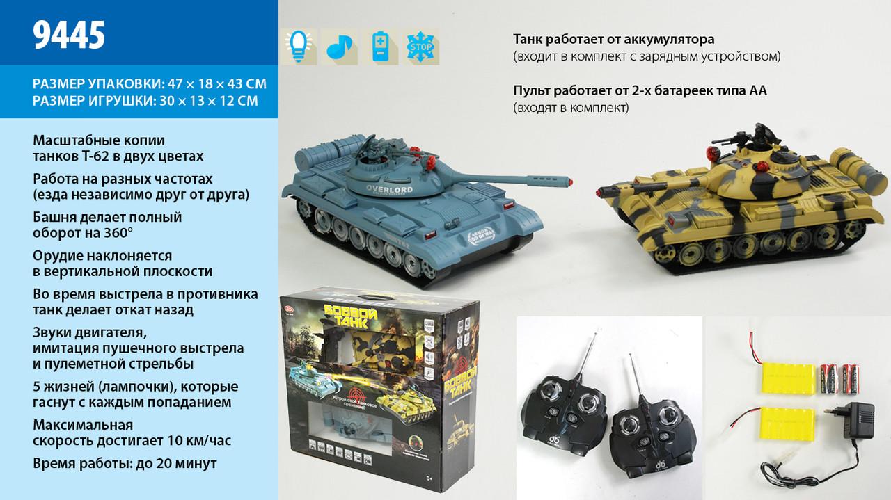 Танковый бой на радиоуправлении Play Smart 9445