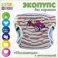 Трусики Эко-Пупс Полосатик S, M (3-9 кг), без кармана с апликацией